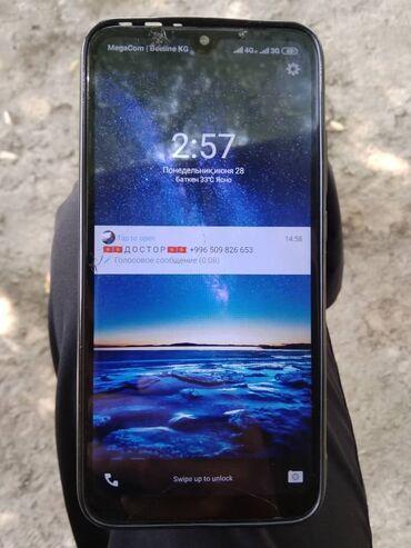 Электроника - Баткен: Другие мобильные телефоны