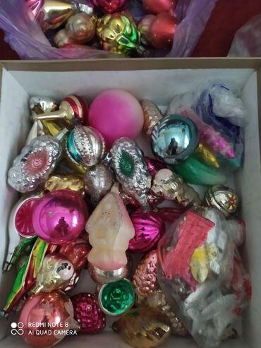 елочные игрушки в Кыргызстан: Продаются ёлочные игрушки - советские, в отличном состоянии