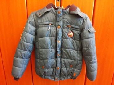 Prodajem deciju zimsku jaknu...Novu...dobijena na poklon - Kragujevac