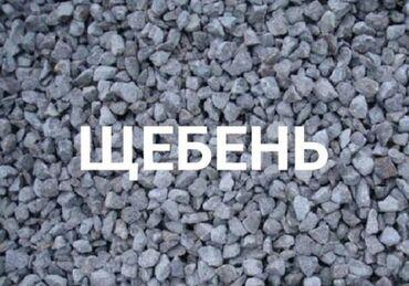 камаз бишкек in Кыргызстан | ГРУЗОВИКИ: Зил, Самосвал, Камаз По городу | Борт 15 кг. | Вывоз строй мусора, Вывоз бытового мусора, Доставка щебня, угля, песка, чернозема, отсев