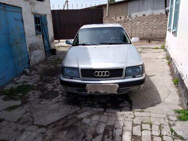 Транспорт - Тогуз Булак: Audi S4 2.8 л. 1992