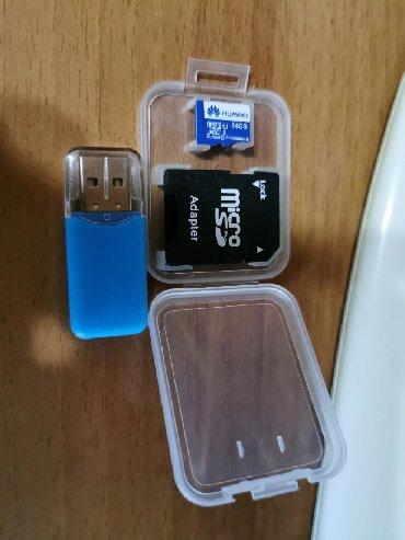 Povoljno Huawei SD kartica od 64gb sa adapterom i citacem za samo 1550