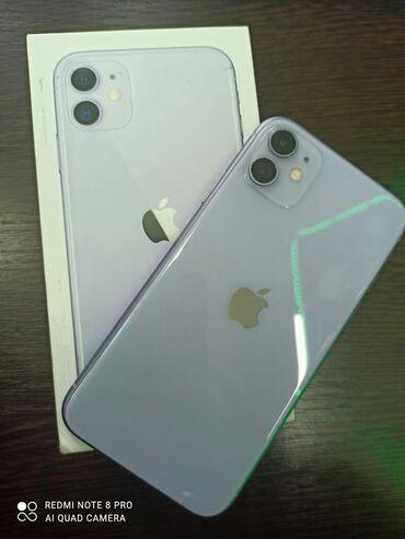 guclu tir tufengi az iwlenmiw - Azərbaycan: İşlənmiş IPhone 11 64 GB Çəhrayı