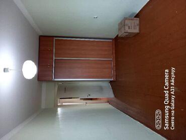 Продается квартира: Индивидуалка, Аламедин 1, 2 комнаты, 43 кв. м