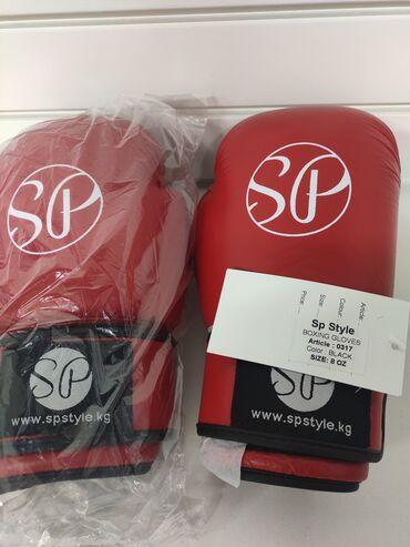 перчатки для гантелей в Кыргызстан: Перчатки для ММА Бокса и другие ! Шлемы, бинты разной длинны и