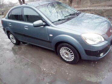 купить авто в аварийном состоянии в Кыргызстан: Другое 2.3 л. 2013   1800000 км