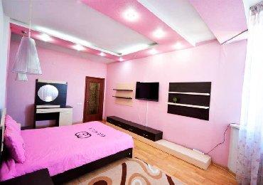 аренда офиса на неделю в Кыргызстан: 2 комнатная квартира на сутки.Посуточно. Квартира на сутки