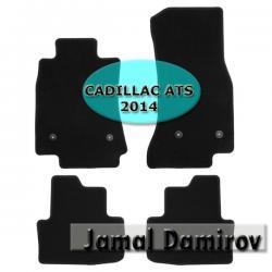 "Aston-martin-rapide-59-at - Azərbaycan: NOVLINE CADILLAC ATS 2014 ucun kovrolit ayaqaltilar ""AILERON"""