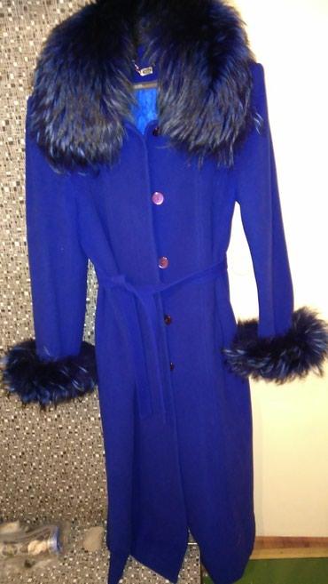 Продаю пальто натуральный кашемир, в Бишкек