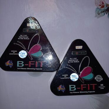 Капсулы Б-Фит (B-Fit)- полностью натуральный продукт! Не содержит