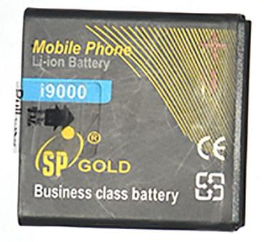 Bakı şəhərində Samsung i9000 Galaxy S telefonu üçün batareya. Təptəzə,