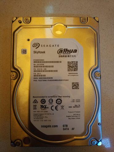 HDD hard disc 6 tb 24/7 video. в Bakı