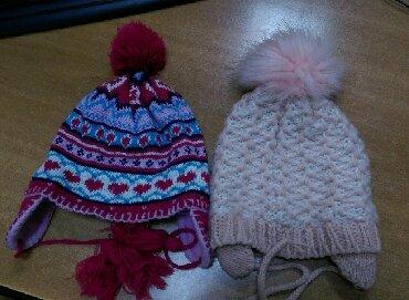 Продаю шапки зимние детские теплые. Размер на 50-52см (чуть