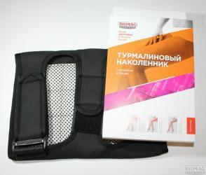 Турмалиновый наколенник с постоянными магнитами предназначен для