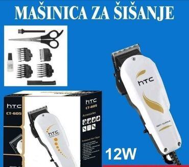 Masina za sisanje - Srbija: Masinica za sisanje HTC CT-605SUPER AKCIJA Akcijska cena 1799din