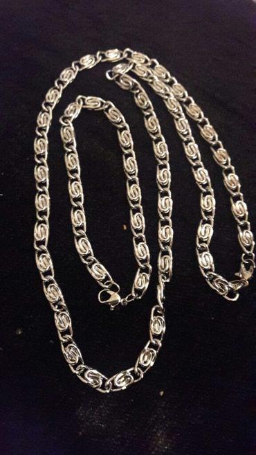 Bakı şəhərində Sep ve qolbaq 925 problu.Iran gumusudur.qaralmamagina zemanet verilir.