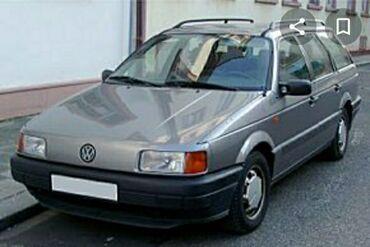 Volkswagen 1.8 л. 1993