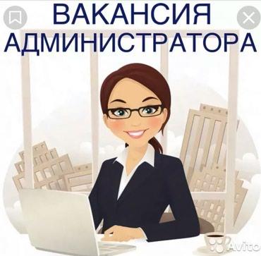 """В отель """"Бержо"""" требуется на рессепш в Бишкек"""