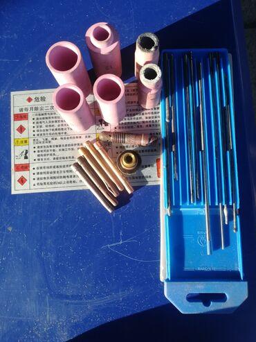 1177 объявлений: Сварочный аппарат оргонной сварки рабочий почти новый полный комплект
