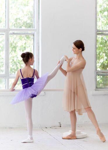 Обучение, курсы - Кыргызстан: Уроки хореографии   В классе