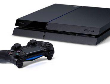 sony netbook - Azərbaycan: Playstation 4 ps4 ideal veziyet. Teze kimidi ishlenilmayib