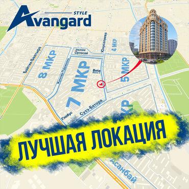 продаю квартира бишкек в Кыргызстан: Строится, 4 комнаты, 188 кв. м