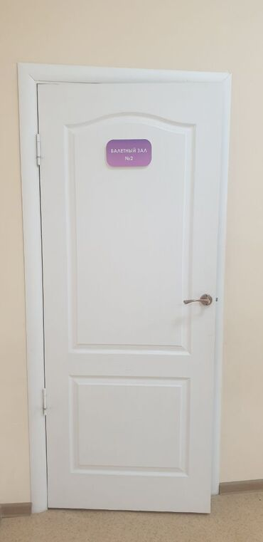 Продаю межкомнатную б/у дверь ширина 80 см, в отличном состоянии. Бел