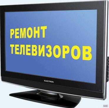 Шамалдуу сай алимжан ордо 2етаж в Кызыл-Кия