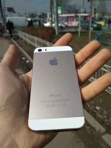 Продаётся IPhone 5S gold 16gb. Работает в Бишкек