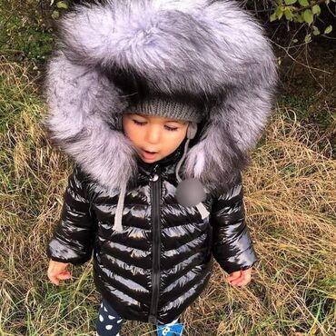 Decije moncler jakna od sada na stanju u velicinama od 2 do 7 GOD