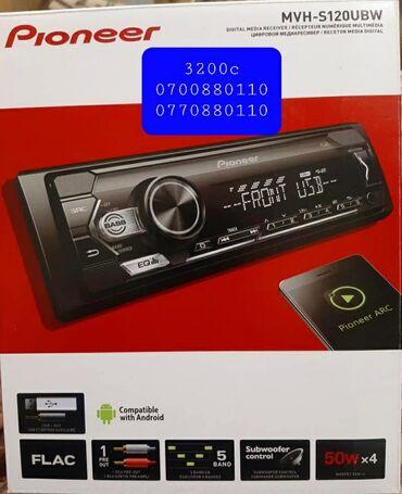 тойота камри бишкек цены в Кыргызстан: Продаю новую автомагнитолу Pioneer. Цена 3200с
