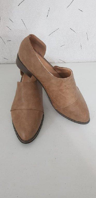 Продаю модные новые туфли-лоферы под кожу. Фабричный Китай. р. 39, но