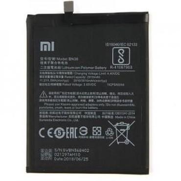 универсальные мобильные батареи для планшетов ziz в Кыргызстан: Батарейка аккумулятор на телефон Redmi Xiaomi 6x/A2 BN36Батарея на