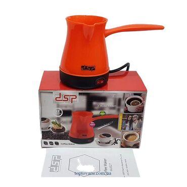 Kuhinjski aparati | Kragujevac: DSP Model KA3027Snaga 600W.Zapremina 300ml.Dugme on~off.U električnoj