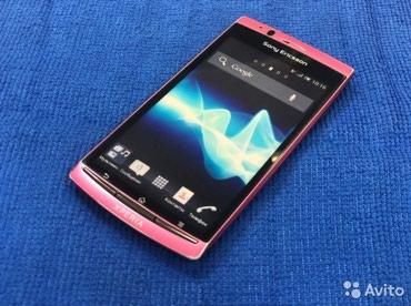 bakcell smartfon - Azərbaycan: Sony Xperia Arc S smartfon