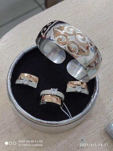 таблетки для набора веса в аптеках в Кыргызстан: Очень красивый НаборСеребро покрыто золотом 925 пробы.Камни