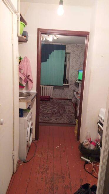 акустические системы 4 1 колонка сумка в Кыргызстан: Продается квартира: 1 комната, 18 кв. м