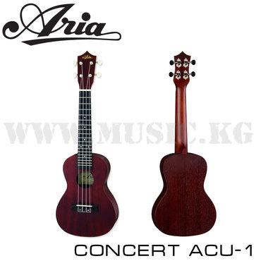 Укулеле концертная Aria ACU-1. Цвет: натуральное красное дерево.Aria –