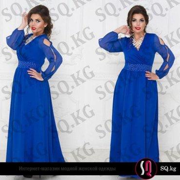 синяя mini в Кыргызстан: Платье синего цвета украшенное стразамиматериал: дайвинг шифонцвет