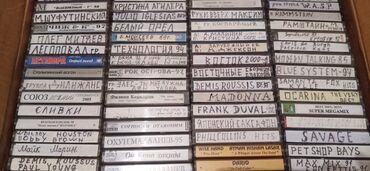 Аудиокассеты обычные 30-90м, не Японские, с записью, цена за одну