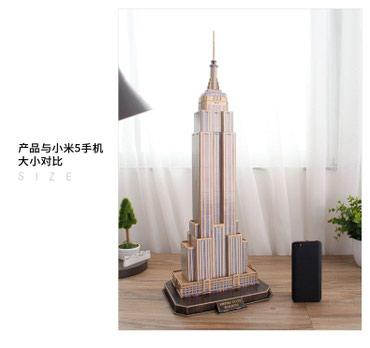 3D небоскреб на заказ.Собери свой в Бишкек