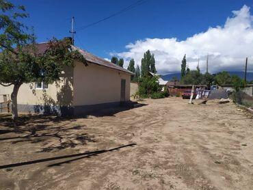 занавески в кухню в Кыргызстан: Продам Дом 1 кв. м, 2 комнаты