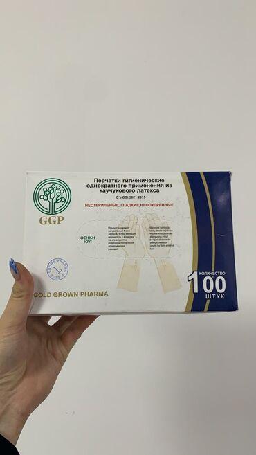 Латексныеперчатки Размер -LМаски перчатки, антисептики, защитные