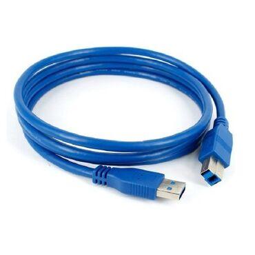 Кабель для принтера высокоскоростной USB 3.0 AM/BM 1.0 метр-синий