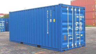 купить редуксин лайт в Кыргызстан: Куплю контейнер по цене ниже рыночных и только 20-тонники в любом