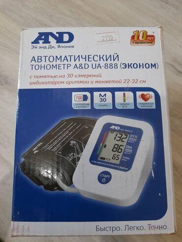 Автоматический Тонометр A&D UA-888 (Эконом)Доставка по Бишкека