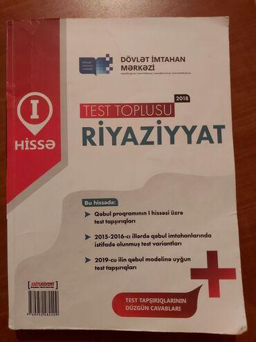 10000 - Azərbaycan: Riyaziyyat toplusu 2018 ci il