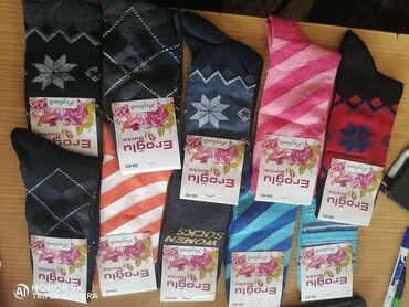 Čarape i donje rublje | Arandjelovac: 10 pari ženskih čarapa Mix boja 650 din
