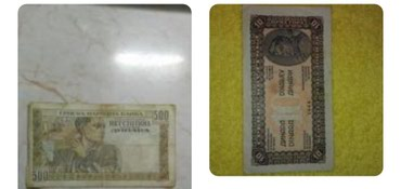 Obe su 1 000 din, Dve stare novčanice od1941 g, očuvane,jedna je - Kikinda