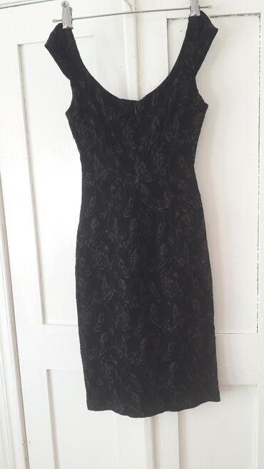 Платье Клубное Mirolia S